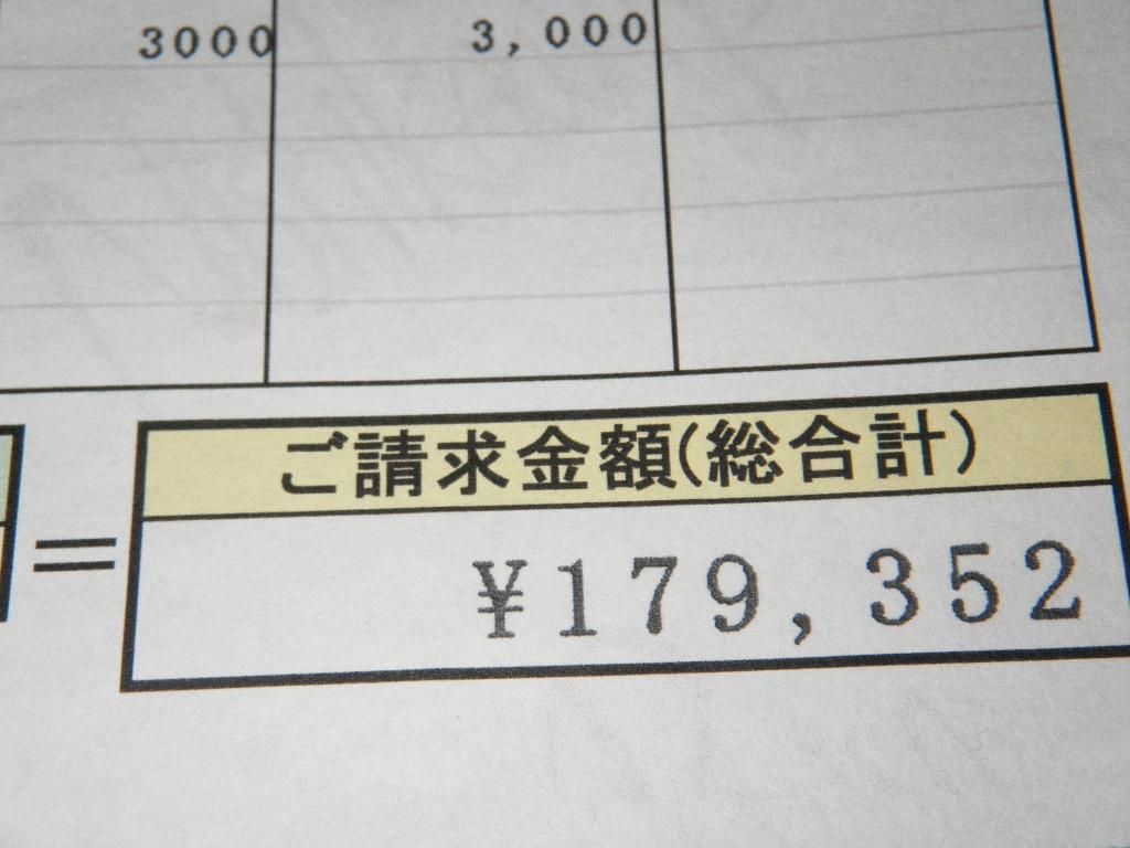Imgp3359