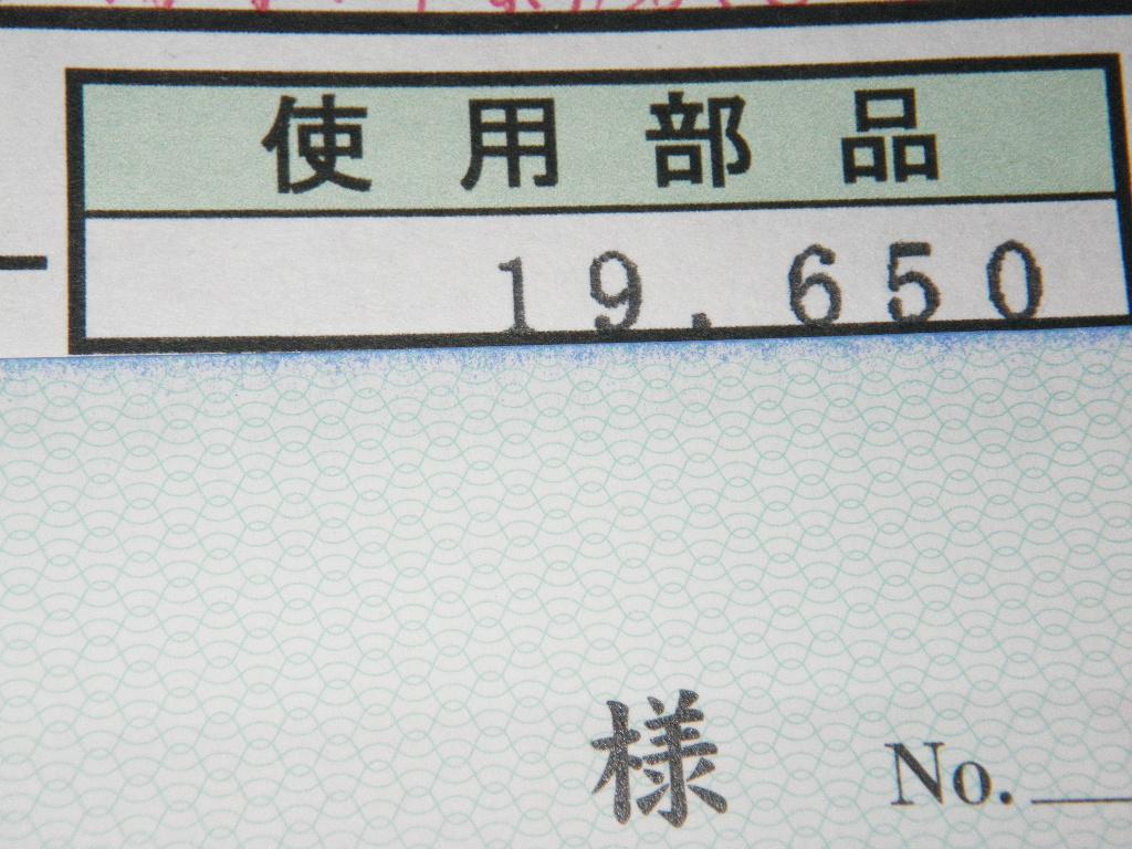 Imgp3417